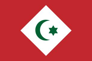 Bandera del Rif