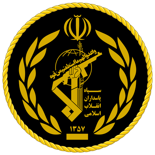 Seal_of_the_Army_of_the_Guardians_of_the_Islamic_Revolution.svg (1)