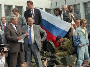 1991_coup_yeltsin